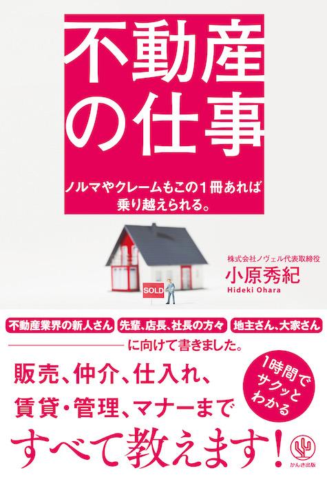 cover4c